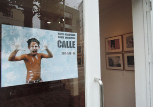 Calle_open